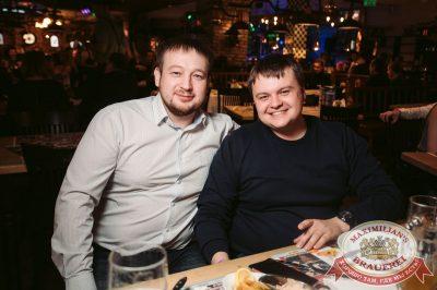 StandUp: Комиссаренко и Щербаков, 5 декабря 2017 - Ресторан «Максимилианс» Тюмень - 19