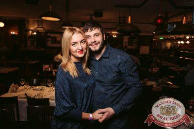 StandUp: Комиссаренко и Щербаков, 5 декабря 2017 - Ресторан «Максимилианс» Тюмень - 20