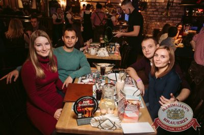 StandUp: Комиссаренко и Щербаков, 5 декабря 2017 - Ресторан «Максимилианс» Тюмень - 22