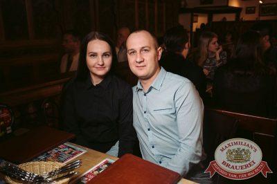 StandUp: Комиссаренко и Щербаков, 5 декабря 2017 - Ресторан «Максимилианс» Тюмень - 25