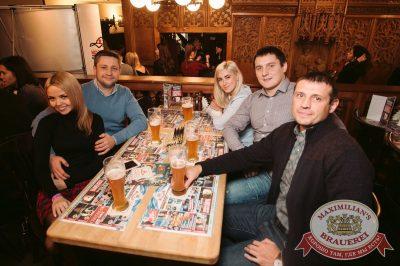 StandUp: Комиссаренко и Щербаков, 5 декабря 2017 - Ресторан «Максимилианс» Тюмень - 26