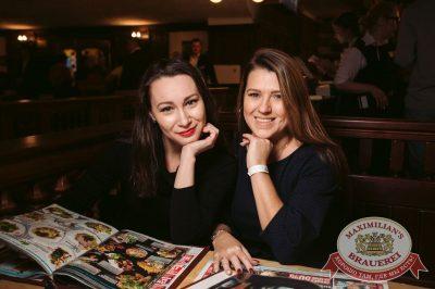 StandUp: Комиссаренко и Щербаков, 5 декабря 2017 - Ресторан «Максимилианс» Тюмень - 28