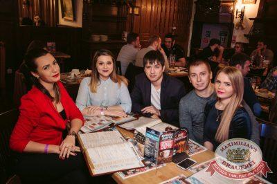 StandUp: Комиссаренко и Щербаков, 5 декабря 2017 - Ресторан «Максимилианс» Тюмень - 29