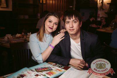 StandUp: Комиссаренко и Щербаков, 5 декабря 2017 - Ресторан «Максимилианс» Тюмень - 30