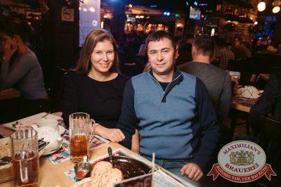 StandUp: Комиссаренко и Щербаков, 5 декабря 2017 - Ресторан «Максимилианс» Тюмень - 32