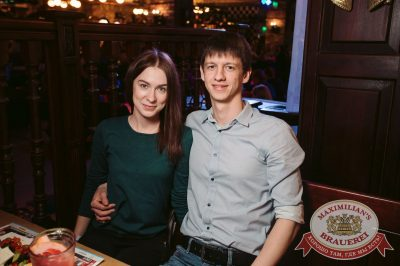 StandUp: Комиссаренко и Щербаков, 5 декабря 2017 - Ресторан «Максимилианс» Тюмень - 33
