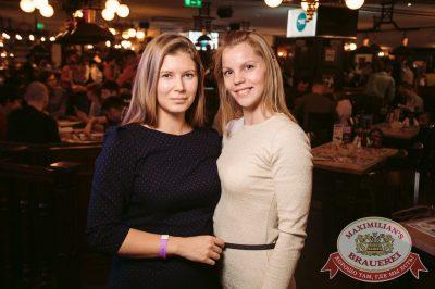 StandUp: Комиссаренко и Щербаков, 5 декабря 2017 - Ресторан «Максимилианс» Тюмень - 34