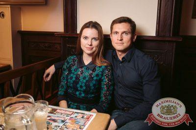 StandUp: Комиссаренко и Щербаков, 5 декабря 2017 - Ресторан «Максимилианс» Тюмень - 35
