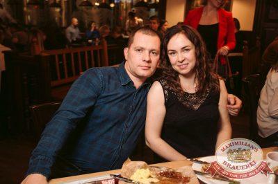 StandUp: Комиссаренко и Щербаков, 5 декабря 2017 - Ресторан «Максимилианс» Тюмень - 38