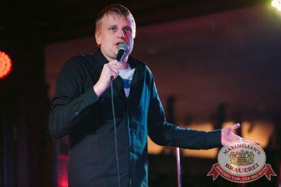 StandUp: Комиссаренко и Щербаков, 5 декабря 2017 - Ресторан «Максимилианс» Тюмень - 4