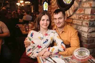 StandUp: Комиссаренко и Щербаков, 5 декабря 2017 - Ресторан «Максимилианс» Тюмень - 41