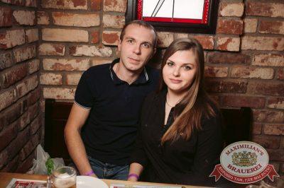 StandUp: Комиссаренко и Щербаков, 5 декабря 2017 - Ресторан «Максимилианс» Тюмень - 42