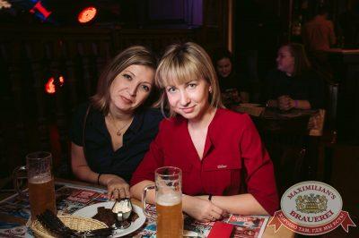StandUp: Комиссаренко и Щербаков, 5 декабря 2017 - Ресторан «Максимилианс» Тюмень - 8