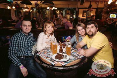 StandUp: Комиссаренко и Щербаков, 5 декабря 2017 - Ресторан «Максимилианс» Тюмень - 9
