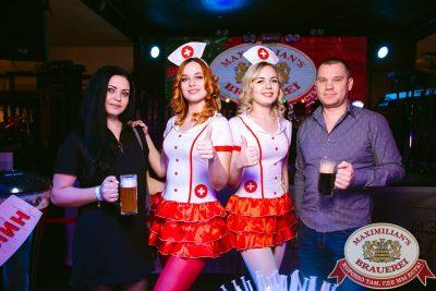 Похмельные вечеринки, 1 января 2018 - Ресторан «Максимилианс» Тюмень - 00009