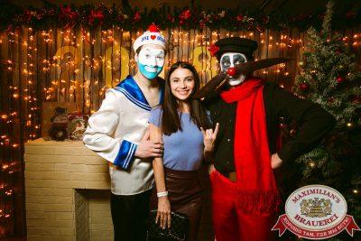 Похмельные вечеринки, 1 января 2018 - Ресторан «Максимилианс» Тюмень - 00013