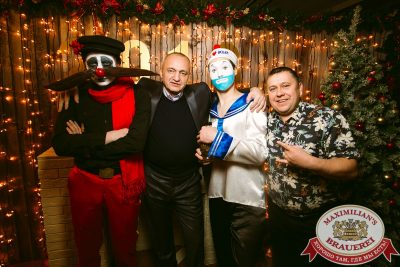 Похмельные вечеринки, 1 января 2018 - Ресторан «Максимилианс» Тюмень - 00017