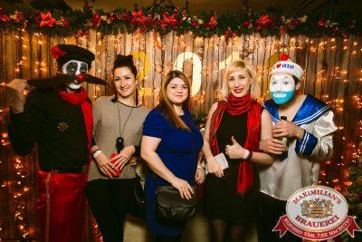 Похмельные вечеринки, 1 января 2018 - Ресторан «Максимилианс» Тюмень - 00019
