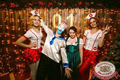 Похмельные вечеринки, 1 января 2018 - Ресторан «Максимилианс» Тюмень - 00022