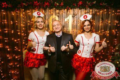 Похмельные вечеринки, 1 января 2018 - Ресторан «Максимилианс» Тюмень - 00023