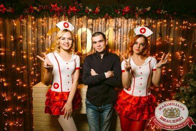 Похмельные вечеринки, 1 января 2018 - Ресторан «Максимилианс» Тюмень - 00025