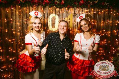Похмельные вечеринки, 1 января 2018 - Ресторан «Максимилианс» Тюмень - 00030