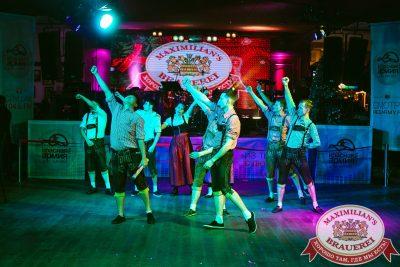 Похмельные вечеринки, 1 января 2018 - Ресторан «Максимилианс» Тюмень - 00037