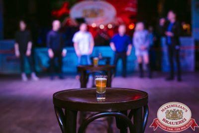 Похмельные вечеринки, 1 января 2018 - Ресторан «Максимилианс» Тюмень - 00038