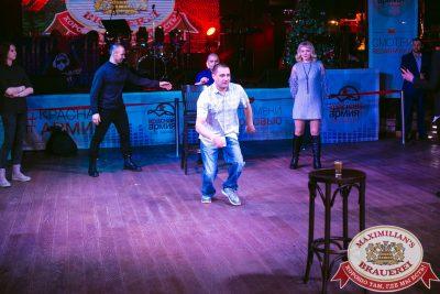 Похмельные вечеринки, 1 января 2018 - Ресторан «Максимилианс» Тюмень - 00040