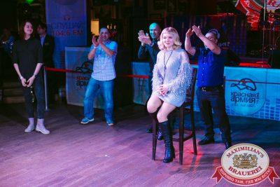 Похмельные вечеринки, 1 января 2018 - Ресторан «Максимилианс» Тюмень - 00042