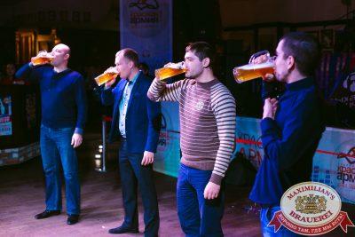 Похмельные вечеринки, 1 января 2018 - Ресторан «Максимилианс» Тюмень - 00046