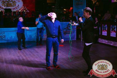 Похмельные вечеринки, 1 января 2018 - Ресторан «Максимилианс» Тюмень - 00049