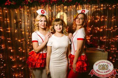 Похмельные вечеринки, 1 января 2018 - Ресторан «Максимилианс» Тюмень - 00057