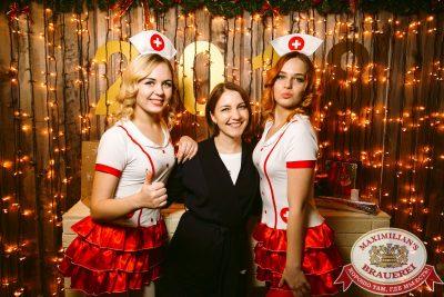 Похмельные вечеринки, 1 января 2018 - Ресторан «Максимилианс» Тюмень - 00058