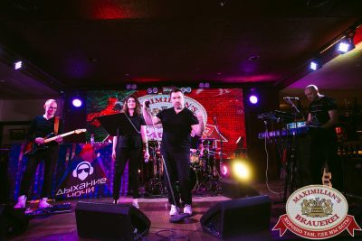 Похмельные вечеринки, 1 января 2018 - Ресторан «Максимилианс» Тюмень - 00059