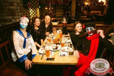Похмельные вечеринки, 1 января 2018 - Ресторан «Максимилианс» Тюмень - 00060