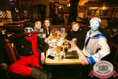 Похмельные вечеринки, 1 января 2018 - Ресторан «Максимилианс» Тюмень - 00061
