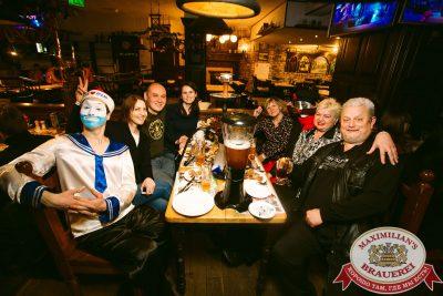 Похмельные вечеринки, 1 января 2018 - Ресторан «Максимилианс» Тюмень - 00063