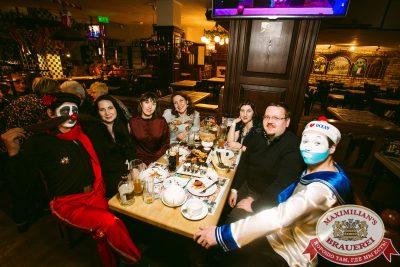 Похмельные вечеринки, 1 января 2018 - Ресторан «Максимилианс» Тюмень - 00064