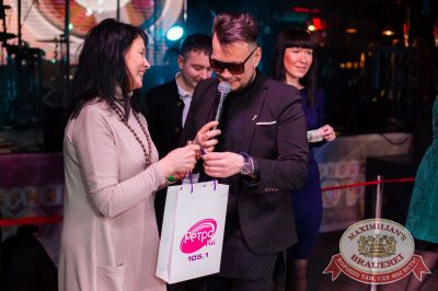 Вечеринка «Ретро FM»: «Комиссар», «Технология», «Размер Project», 1 февраля 2018 - Ресторан «Максимилианс» Тюмень - 12
