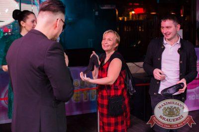 Вечеринка «Ретро FM»: «Комиссар», «Технология», «Размер Project», 1 февраля 2018 - Ресторан «Максимилианс» Тюмень - 14