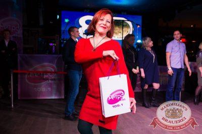 Вечеринка «Ретро FM»: «Комиссар», «Технология», «Размер Project», 1 февраля 2018 - Ресторан «Максимилианс» Тюмень - 2