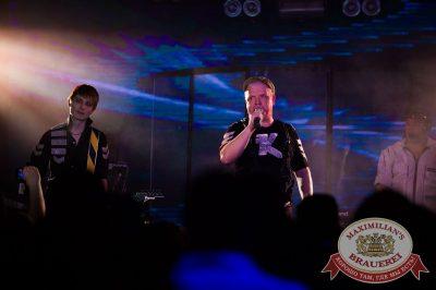 Вечеринка «Ретро FM»: «Комиссар», «Технология», «Размер Project», 1 февраля 2018 - Ресторан «Максимилианс» Тюмень - 32