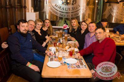 Вечеринка «Ретро FM»: «Комиссар», «Технология», «Размер Project», 1 февраля 2018 - Ресторан «Максимилианс» Тюмень - 43