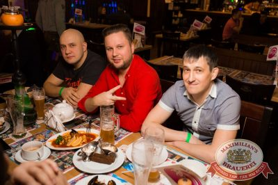 Вечеринка «Ретро FM»: «Комиссар», «Технология», «Размер Project», 1 февраля 2018 - Ресторан «Максимилианс» Тюмень - 45