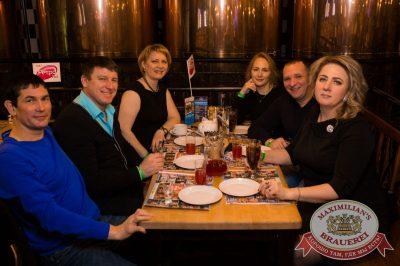 Вечеринка «Ретро FM»: «Комиссар», «Технология», «Размер Project», 1 февраля 2018 - Ресторан «Максимилианс» Тюмень - 49