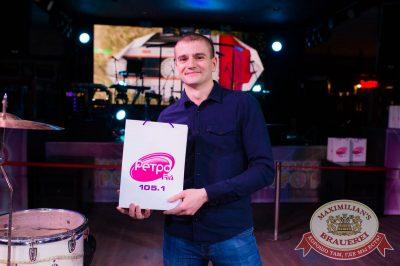 Вечеринка «Ретро FM»: «Комиссар», «Технология», «Размер Project», 1 февраля 2018 - Ресторан «Максимилианс» Тюмень - 7