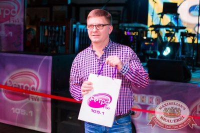 Вечеринка «Ретро FM»: «Комиссар», «Технология», «Размер Project», 1 февраля 2018 - Ресторан «Максимилианс» Тюмень - 9