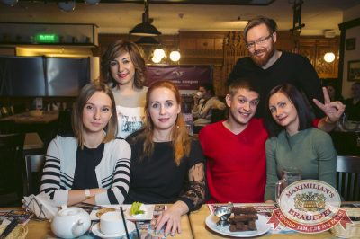 Stand Up: Дмитрий Романов, 8 февраля 2018 - Ресторан «Максимилианс» Тюмень - 10