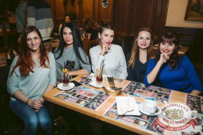 Stand Up: Дмитрий Романов, 8 февраля 2018 - Ресторан «Максимилианс» Тюмень - 14